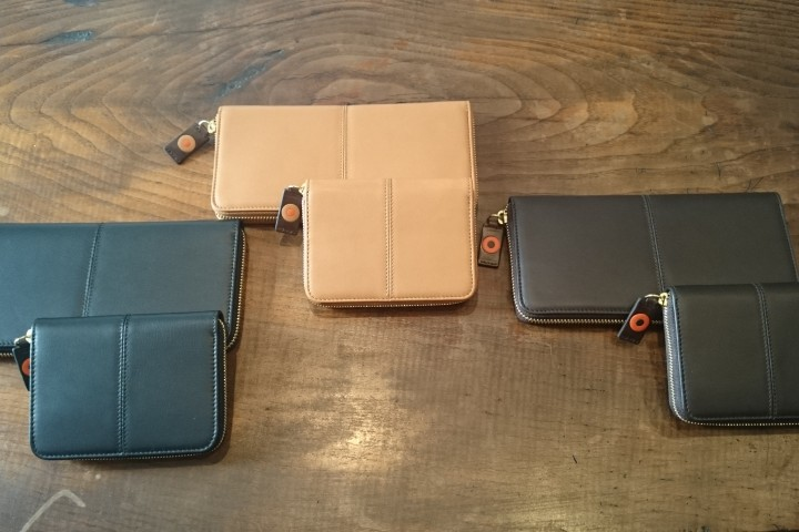 Zip Around Continental Wallet & Zip Coin Purse: Black, Tan & Chocolate